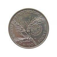 Венгрия 100 форинтов 1981 г. (Всемирный день продовольствия)