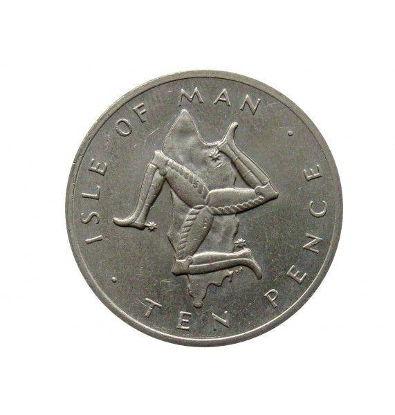 Остров Мэн 10 пенсов 1977 г.