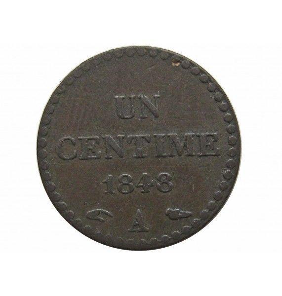 Франция 1 сантим 1848 г.