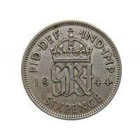 Великобритания 6 пенсов 1944 г.