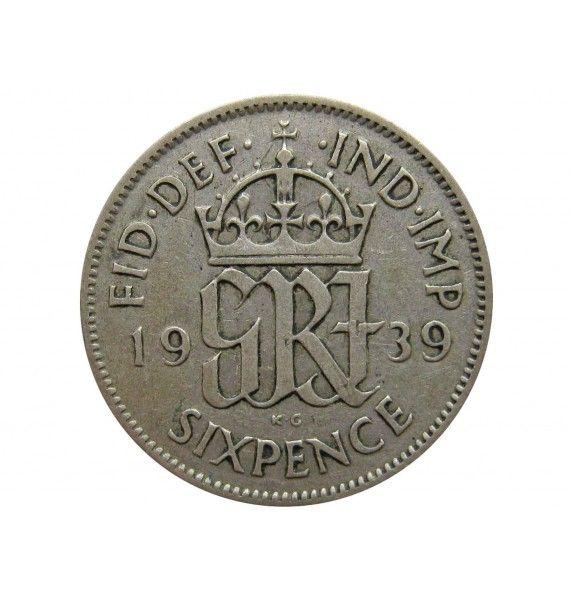 Великобритания 6 пенсов 1939 г.
