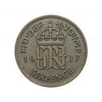 Великобритания 6 пенсов 1937 г.
