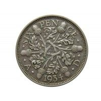 Великобритания 6 пенсов 1934 г.