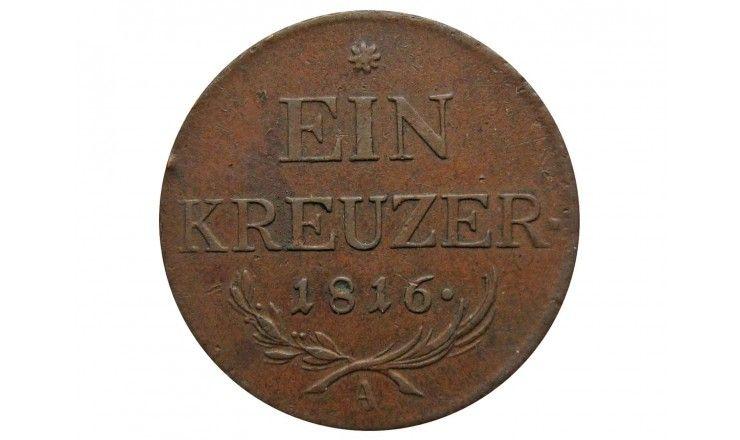 Австрия 1 крейцер 1816 г. A
