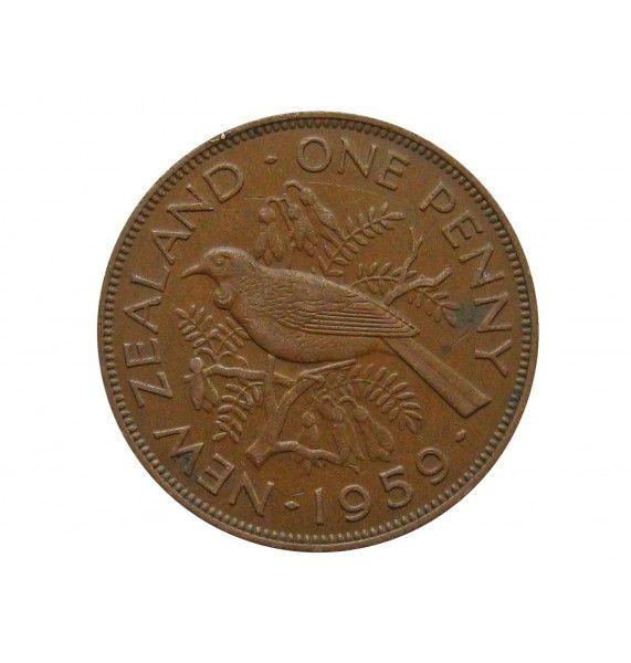 Новая Зеландия 1 пенни 1959 г.