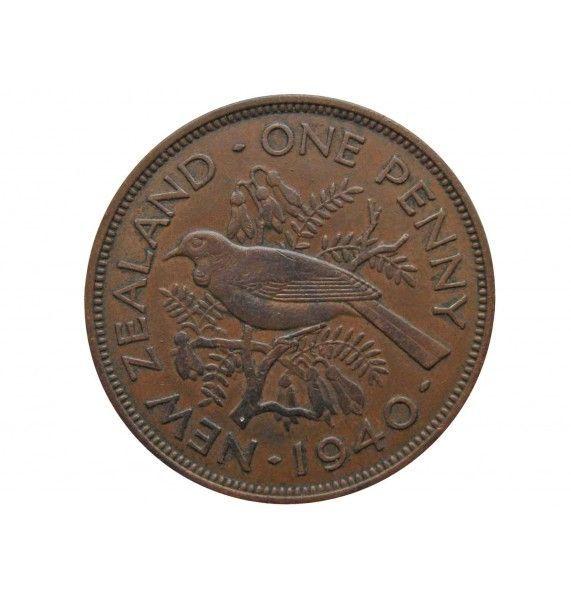 Новая Зеландия 1 пенни 1940 г.
