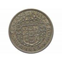 Новая Зеландия 1/2 кроны 1950 г.