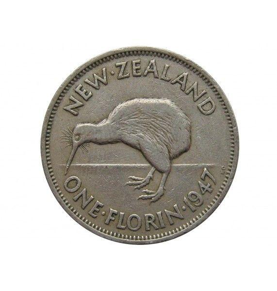 Новая Зеландия 1 флорин 1947 г.