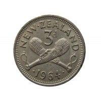 Новая Зеландия 3 пенса 1964 г.