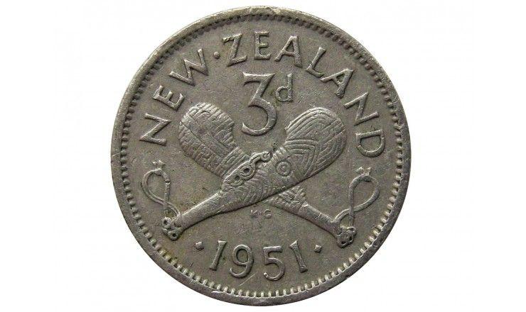 Новая Зеландия 3 пенса 1951 г.