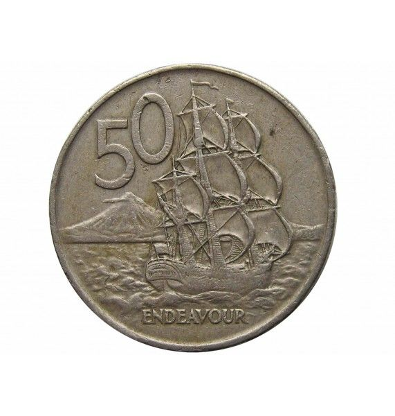 Новая Зеландия 50 центов 1975 г.