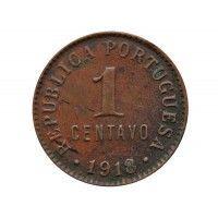Португалия 1 сентаво 1918 г.