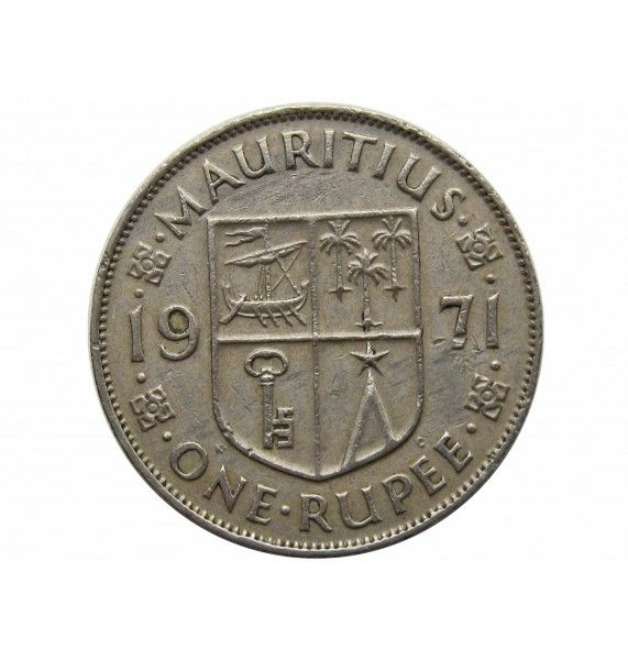 Маврикий 1 рупия 1971 г.