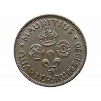 Маврикий 1/4 рупии 1950 г.
