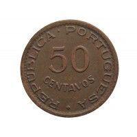 Мозамбик 50 сентаво 1957 г.