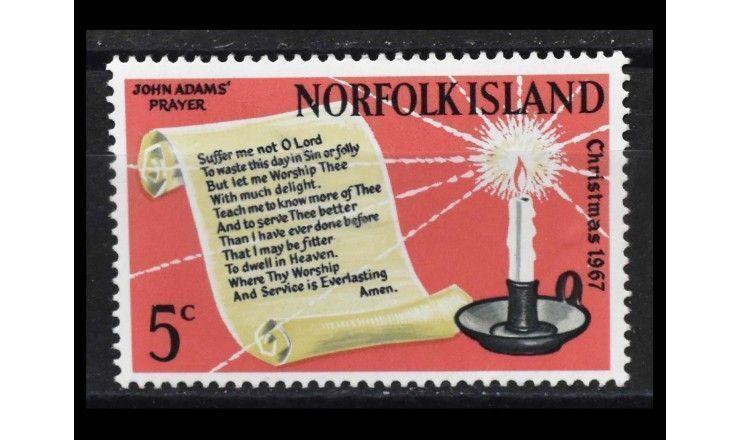 """Остров Норфолк 1967 г. """"Рождество"""""""