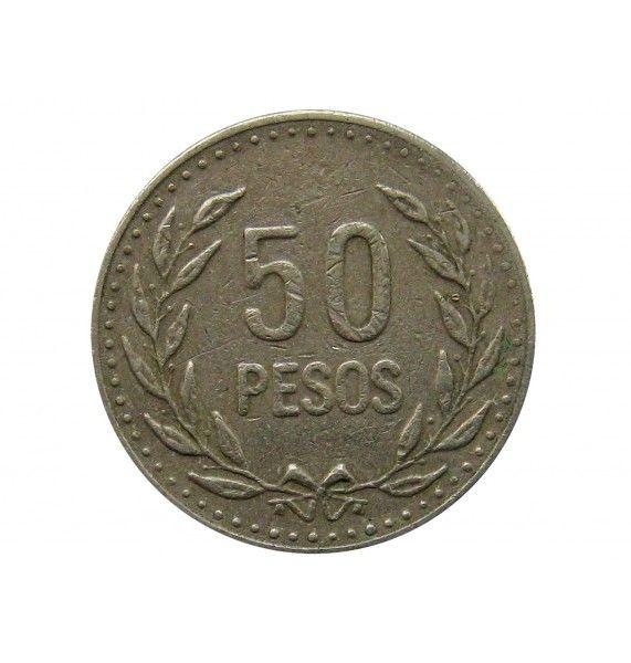Колумбия 50 песо 1991 г.