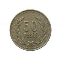 Колумбия 50 песо 2003 г.