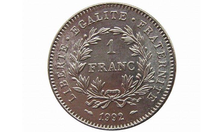 Франция 1 франк 1992 г. (200 лет Французской Республике)