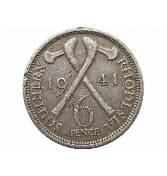 Южная Родезия 6 пенсов 1941 г. (след от напайки)