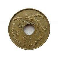 Испания 25 песет 1991 г. (XXV летние Олимпийские Игры, Барселона 1992 (Король Хуан Карлос I))