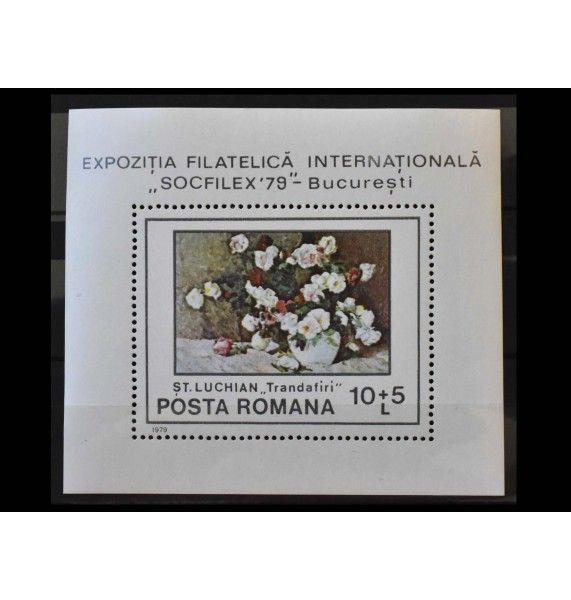 "Румыния 1979 г. ""Выставка марок SOZPHILEX 79 - Бухарест. Живопись. Цветы"""