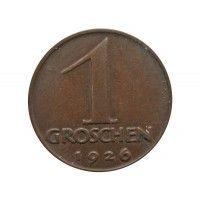 Австрия 1 грош 1926 г.
