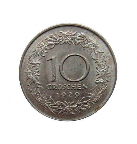Австрия 10 грошей 1929 г.