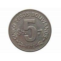 Боливия 5 песо 1978 г.