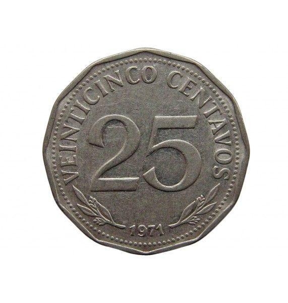 Боливия 25 сентаво 1971 г.