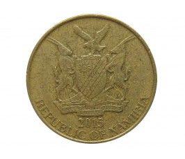 Намибия 5 долларов 2015 г.