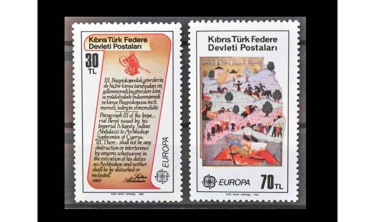 """Турецкий Кипр 1982 г. """"Европа: Исторические события"""""""