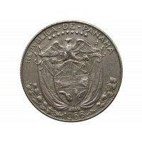 Панама 1/4 бальбоа 1966 г.