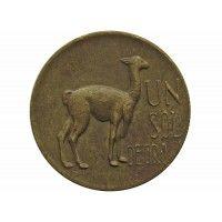 Перу 1 соль 1968 г.
