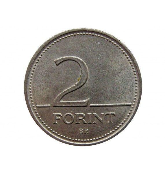 Венгрия 2 форинта 1993 г.