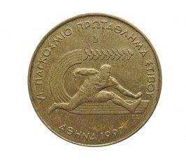 Греция 100 драхм 1997 г. (VI Международный Чемпионат в Афинах, Легкая атлетика)