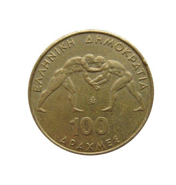 Греция 100 драхм 1999 г. (45-ый Чемпионат мира по греко-римской борьбе в Афинах)