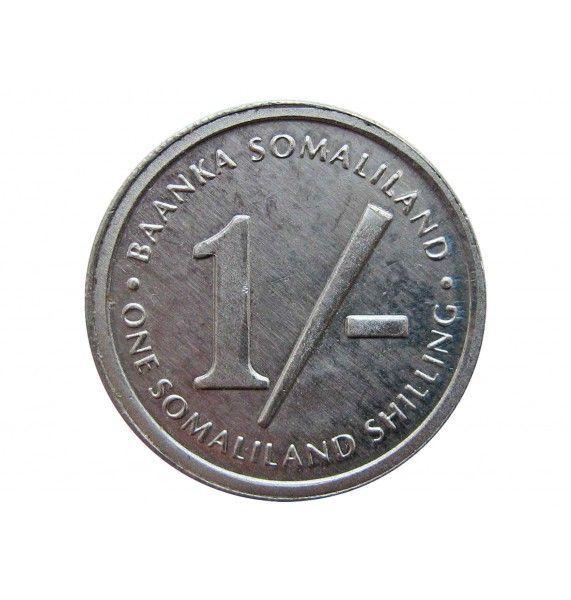 Сомалиленд 1 шиллинг 1994 г.