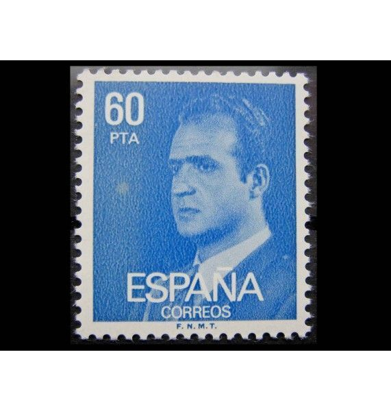 "Испания 1981 г. ""Король Хуан Карлос I"""