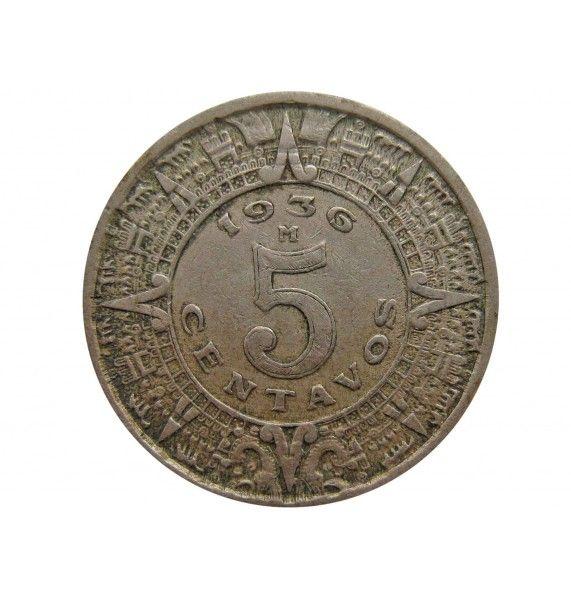 Мексика 5 сентаво 1936 г.