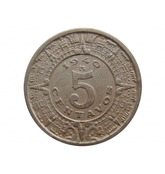 Мексика 5 сентаво 1940 г.