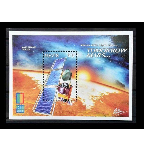 """Невис 2000 г. """"Международная выставка марок WORLD STAMP EXPO Анахейм, Калифорния"""""""