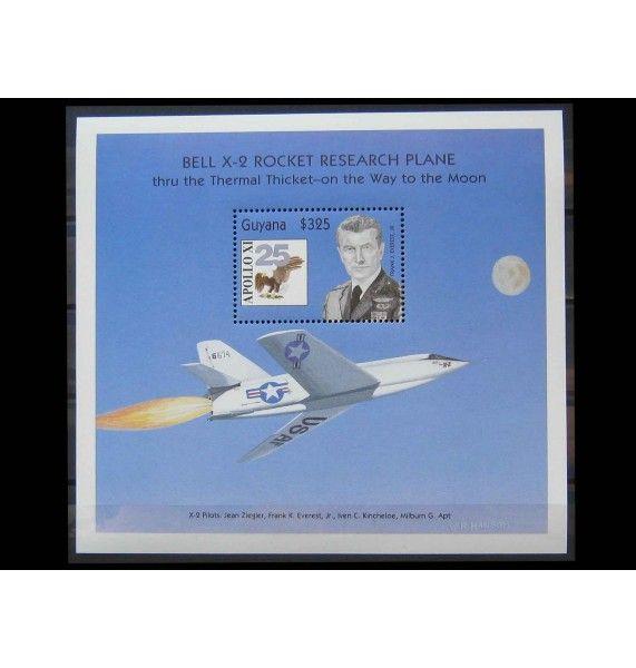 """Гайана 1994 г. """"25 лет со дня первой посадки на Луну"""""""