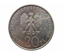 Польша 20 злотых 1980 г. (XXII летние Олимпийские Игры, Москва)