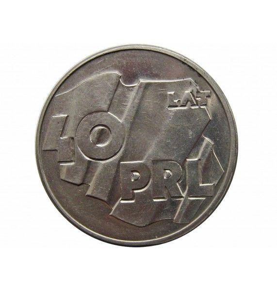 Польша 100 злотых 1984 г. (40 лет образования ПНР)