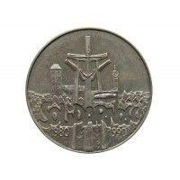 Польша 10000 злотых 1990 г. (10 лет профсоюзу «Солидарность)