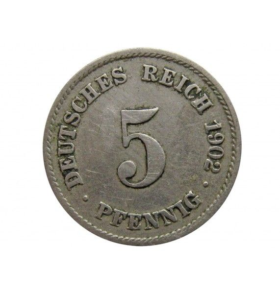 Германия 5 пфеннигов 1902 г. F