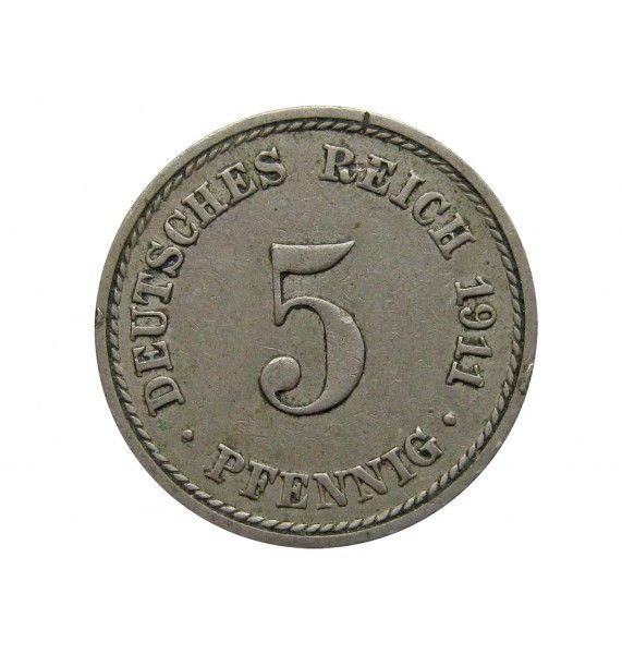 Германия 5 пфеннигов 1911 г. A