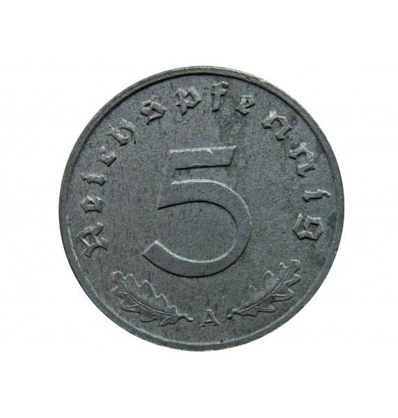 Германия 5 пфеннигов 1941 г. A