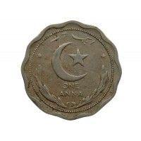 Пакистан 1 анна 1952 г.